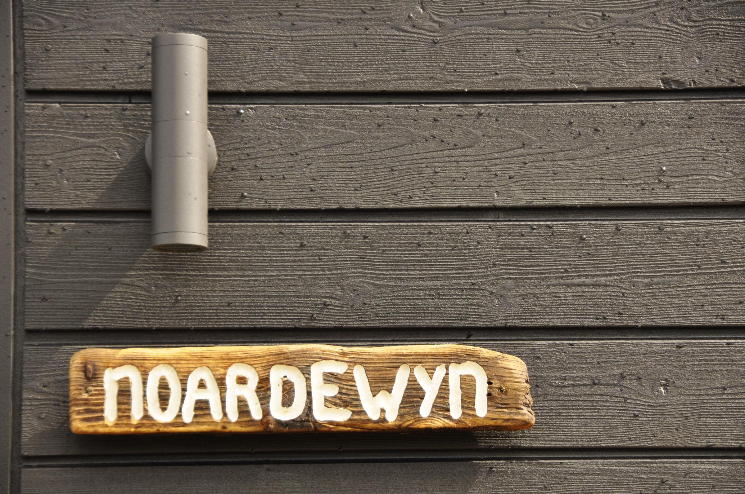 """""""Noardewyn"""""""